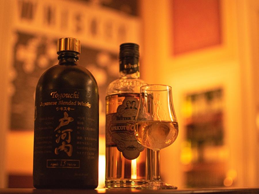 Fidder's Cocktails: Tamagotchi